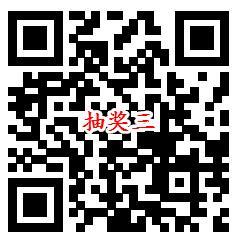 华夏基金创蓝筹成立一周年抽0.3-8.88元微信红包奖励