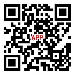 抖来推app下载简单领取1元微信红包 亲测提现秒推送