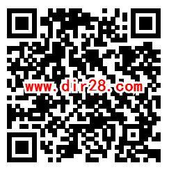 美的服务端午粽子节抽0.3-0.8元微信红包、迷你小风扇