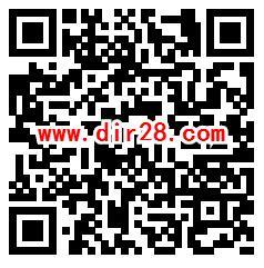 中国广州发布端午节问答抽1元微信红包 亲测中1元推零钱