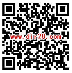 江苏妇联国际禁毒问答活动抽随机微信红包 亲测中1元