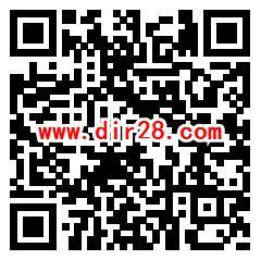 宁波应急管理安全生产月答题挑战抽1-3元微信红包奖励