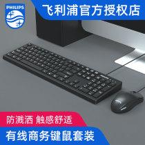 飞利浦键盘鼠标套装+浪天3刷头电动牙+吾皇万睡即食拌面5盒