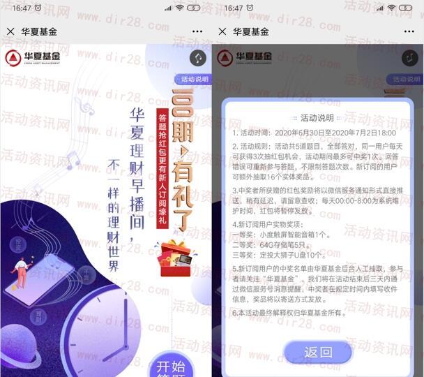 1万个包-惠小助(52huixz.com)