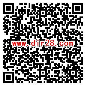 剑侠情缘微信新一期手游试玩领取2-188元微信红包奖励