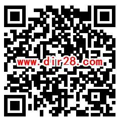 知音湖北邮惠生活注册抽1.28元微信红包、华为平板电脑