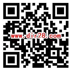 来宾市公民科学素质竞赛抽0.5-10元微信红包 亲测中0.58元