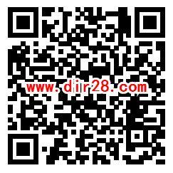 名城苏州网全民捕锦鲤抽1-3000元微信红包 亲测中1元秒推