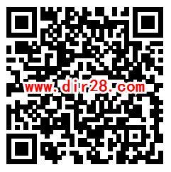 南充王府井Mall注册领取1-65元微信红包 需定位南充市