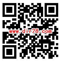 宁波应急管理防汛防台知识答题抽取随机微信红包奖励