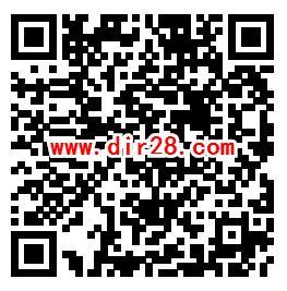 龙之谷2手游上线倒计时抽3-12个Q币 需要在7月9号兑换