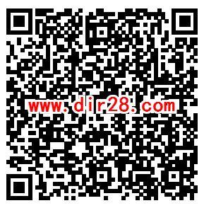 天龙八部微信新一期手游试玩领取3-188元微信红包奖励