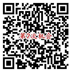 建信基金七月福利抽0.33-188元微信红包 亲测中0.66元