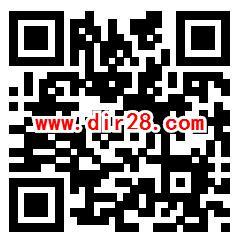 博罗农商银行答题抽0.68-1.68元微信红包、20元手机话费