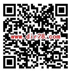 银泰证券涨知识赢红包答题抽1.68-18.88元微信红包奖励