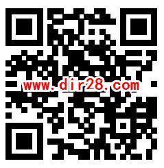福建省总工会大学习进行时抽随机微信红包 亲测中2.78元
