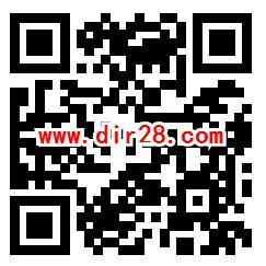 广州美莱消丑大作战抽随机微信红包、爱奇艺会员月卡