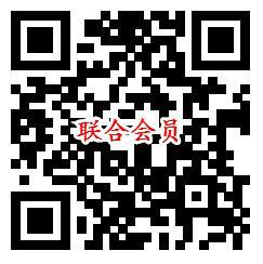 98元购买1年爱奇艺黄金会员+1年京东会员 超级划算