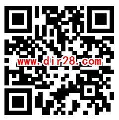 山海仙踪app简单合成到3级领0.3元微信红包 亲测推零钱