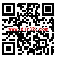 重庆啤酒1958醇麦小游戏抽0.58-88元微信红包、限量金樽