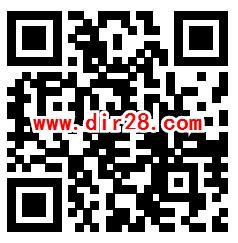 广州十件民生实事征选抽1万个微信红包 亲测中0.98元不秒