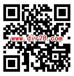 交银施罗德15周年庆抽0.3-6.66元微信红包 每天3次机会