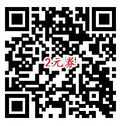 0元撸苏宁易购3-5元实物商品包邮 苏宁拼购赶集日活动