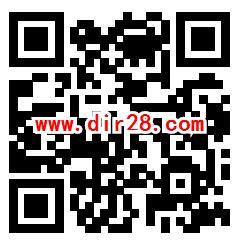 山东预防医学世界肝炎日答题抽0.5-100元微信红包奖励