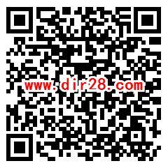 DNF手游心悦俱乐部3人组队送28-188元现金红包、Q币