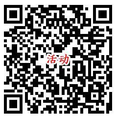 中国联通夏日秒杀2.99元开通1个月腾讯视频会员 每天限量