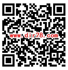 努比亚红魔5S手机震撼发布抽1-2元微信红包 亲测中1元