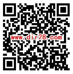 9130游戏下载九州仙剑传领取随机微信红包 亲测0.39元