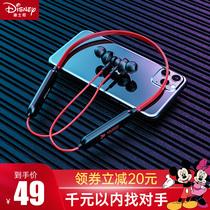 迪士尼无线蓝牙耳机+holila桌面理线固线夹+固奇高软毛牙刷4支