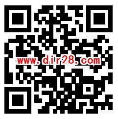 应用宝下载DNF手游充12返12元现金红包 8月12号上线