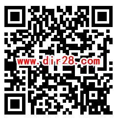 人人通信周周抽大奖抽0.3-188元微信红包、QQ绿钻月卡
