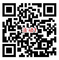 招商银行4个活动100%抽最高888元现金红包 亲测中7.76元