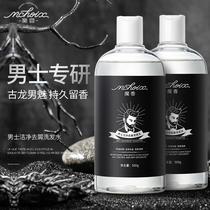 魔香古龙男士洗发水+多功能笔筒收纳盒+蒙牛真果粒酸奶16盒