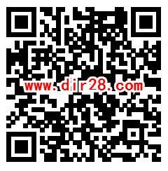 甘肃联通新老用户关注领取随机微信红包 亲测中0.33元