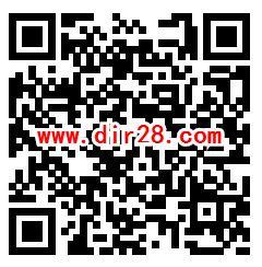 漯河健康教育健康素养答题抽随机微信红包 亲测中0.3元