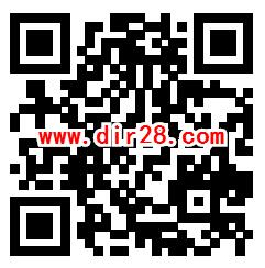 湖北省总工会疫后问卷抽随机微信红包 亲测中1.2元秒推