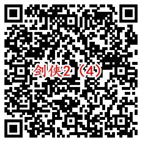 剑侠情缘2微信端5个活动试玩领取2-188元微信红包奖励