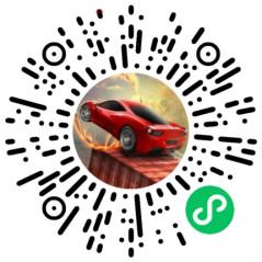 玩玩车3D小程序简单领取0.3元微信红包 亲测秒推零钱