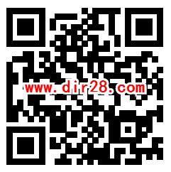东吴证券超级集五牛兑换0.3-81.8元微信红包 亲测1元秒推