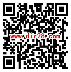 腾讯医保夏季消暑红包领随机微信红包 亲测1.27元推零钱