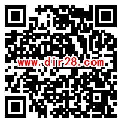 湖南交通频道携手费大厨抽10万个微信红包 最高817元