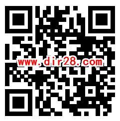 江苏妇女幸福家庭新期待问卷抽随机微信红包 亲测中1元