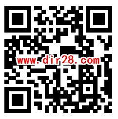 粤商通平台上线一周年打卡抽随机微信红包 每天1次机会