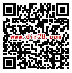 郑州银行喜鹊搭桥5人组队抽随机微信红包 亲测中0.4元