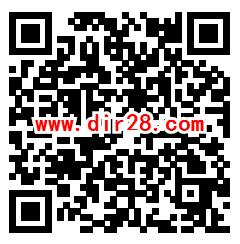 中和粉俱乐部七夕爱情蜜语领取200M-3.2G手机流量奖励