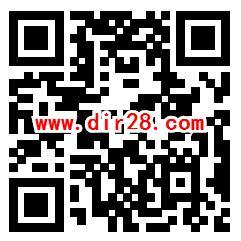 郑州健康教育答题抽1-10元微信红包 亲测中1元 需定位郑州